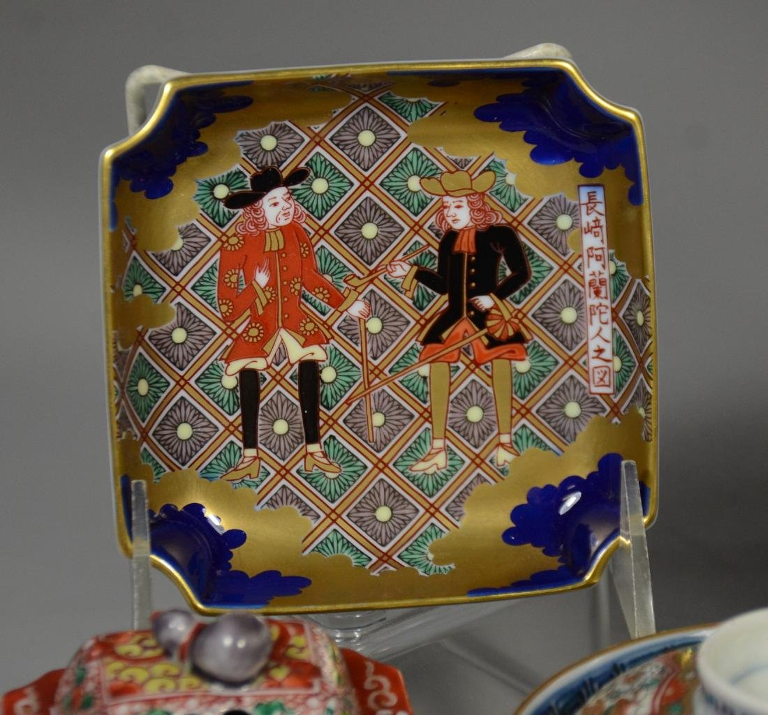 Eight (8) Pieces of Japanese Porcelain - 4