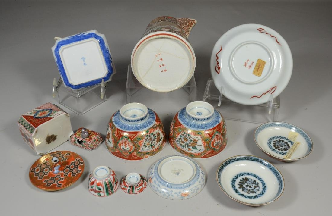 Eight (8) Pieces of Japanese Porcelain - 5