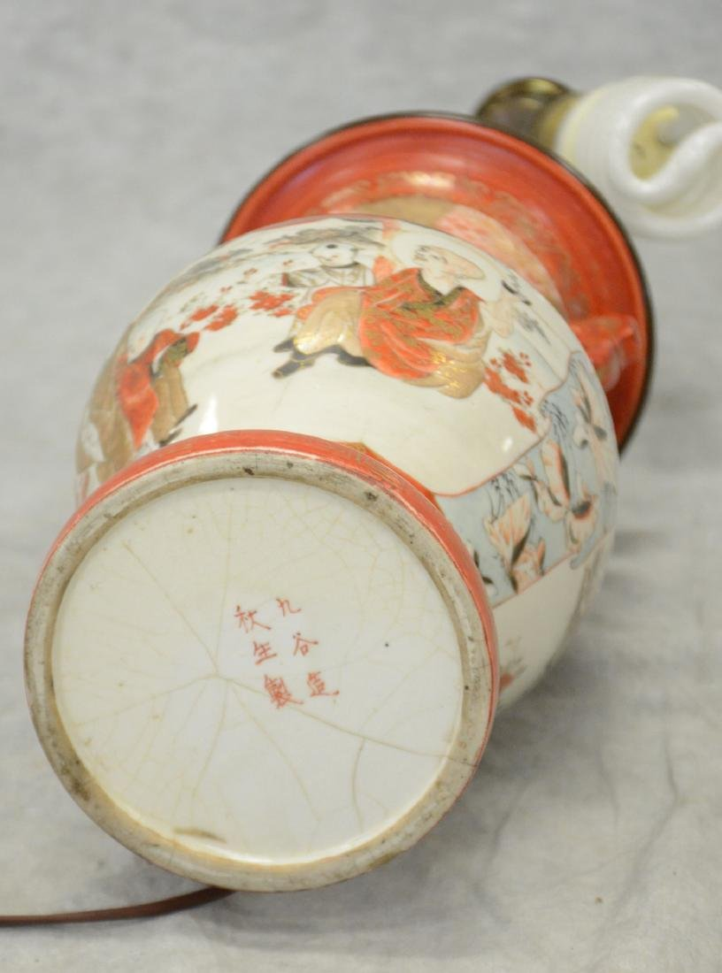 Japanese Kutani Vase Mounted as a Lamp - 4
