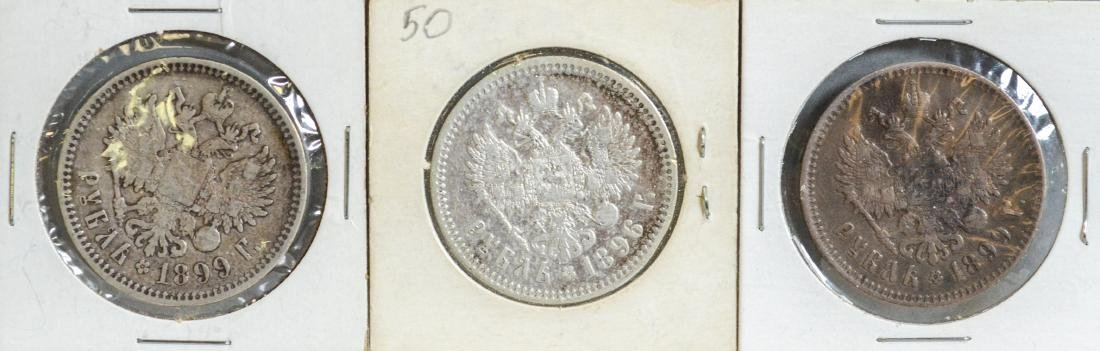 (3) Russian Roubles, 1896, 1899 - 2