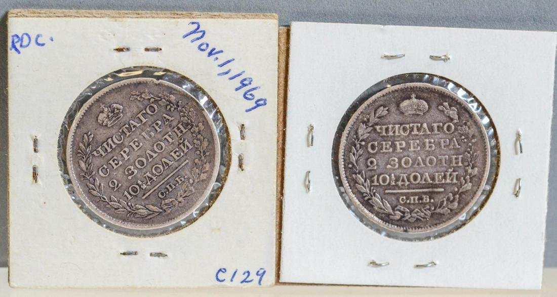 (2) Russian 50 Kopek coins, 1818 and 1819, VG - 2