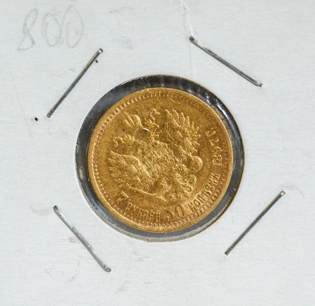 1897 Russian 7 Rouble 50 Kopeks gold coin - 2