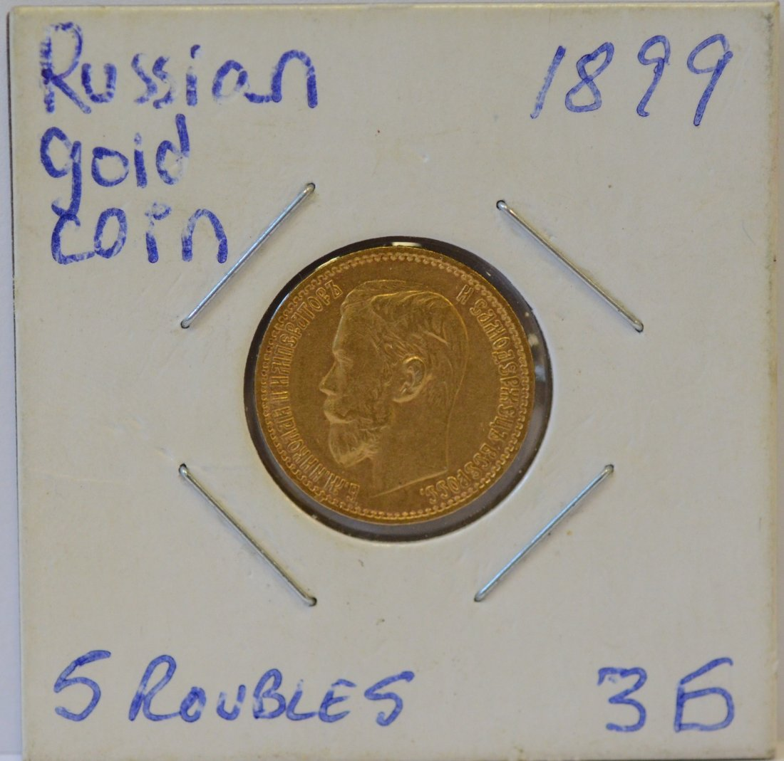 1899 Russian 5 Rouble gold coin, ,1244 TO AGV