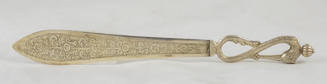 Mughal Indian Solid Silver Paper Knife