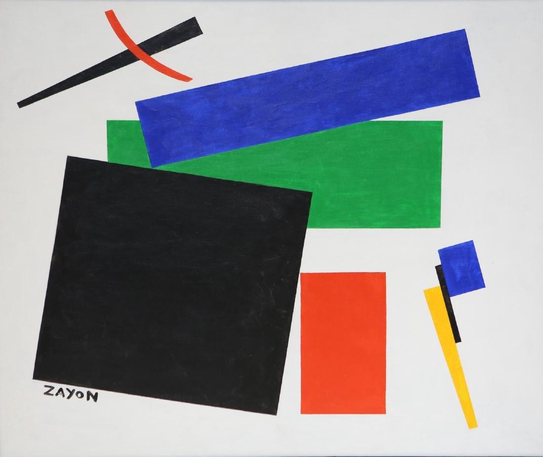 Seymour Zayon, acrylic on board, Overlapping Shapes