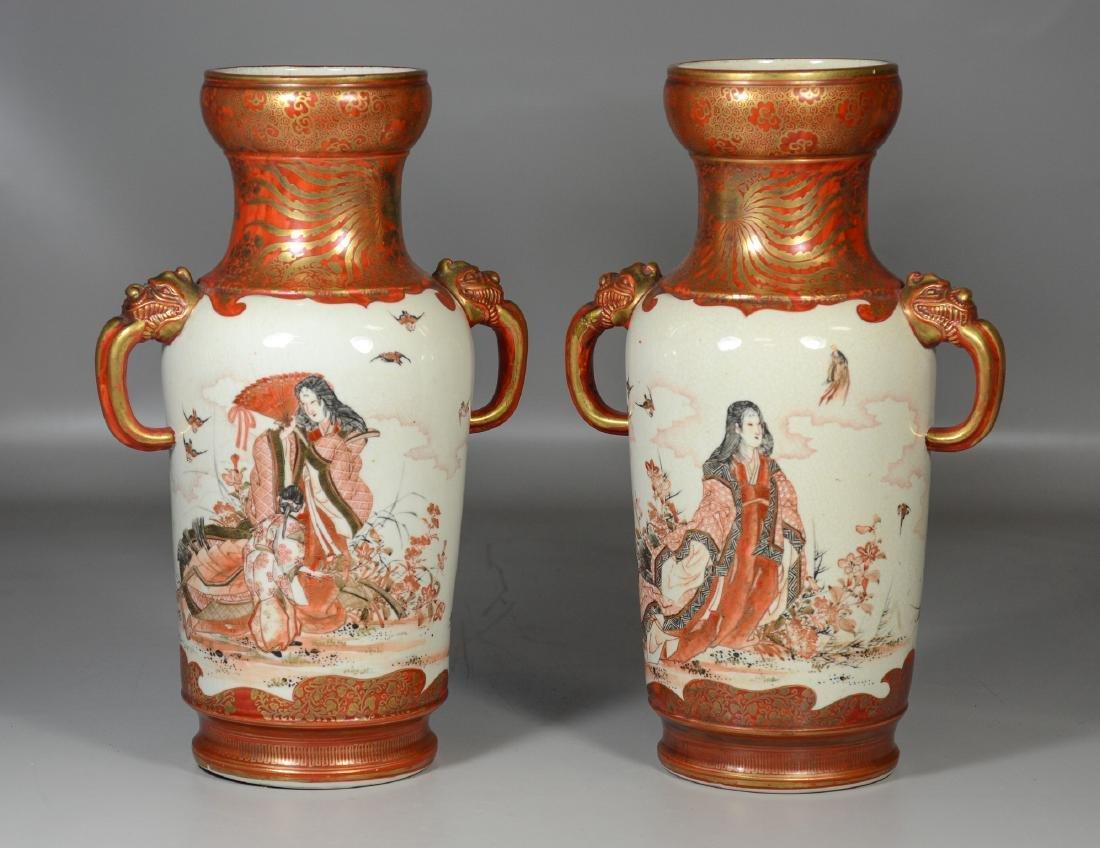 Large pair of Japanese Kutani porcelain vases