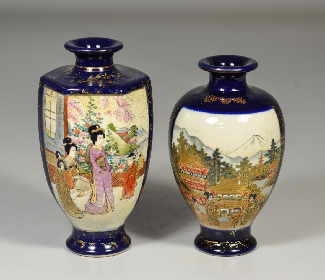 Two (2) Japanese Satsuma vases