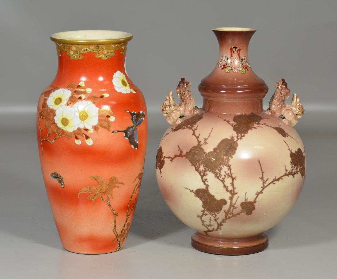 (2) Japanese Satsuma Vases