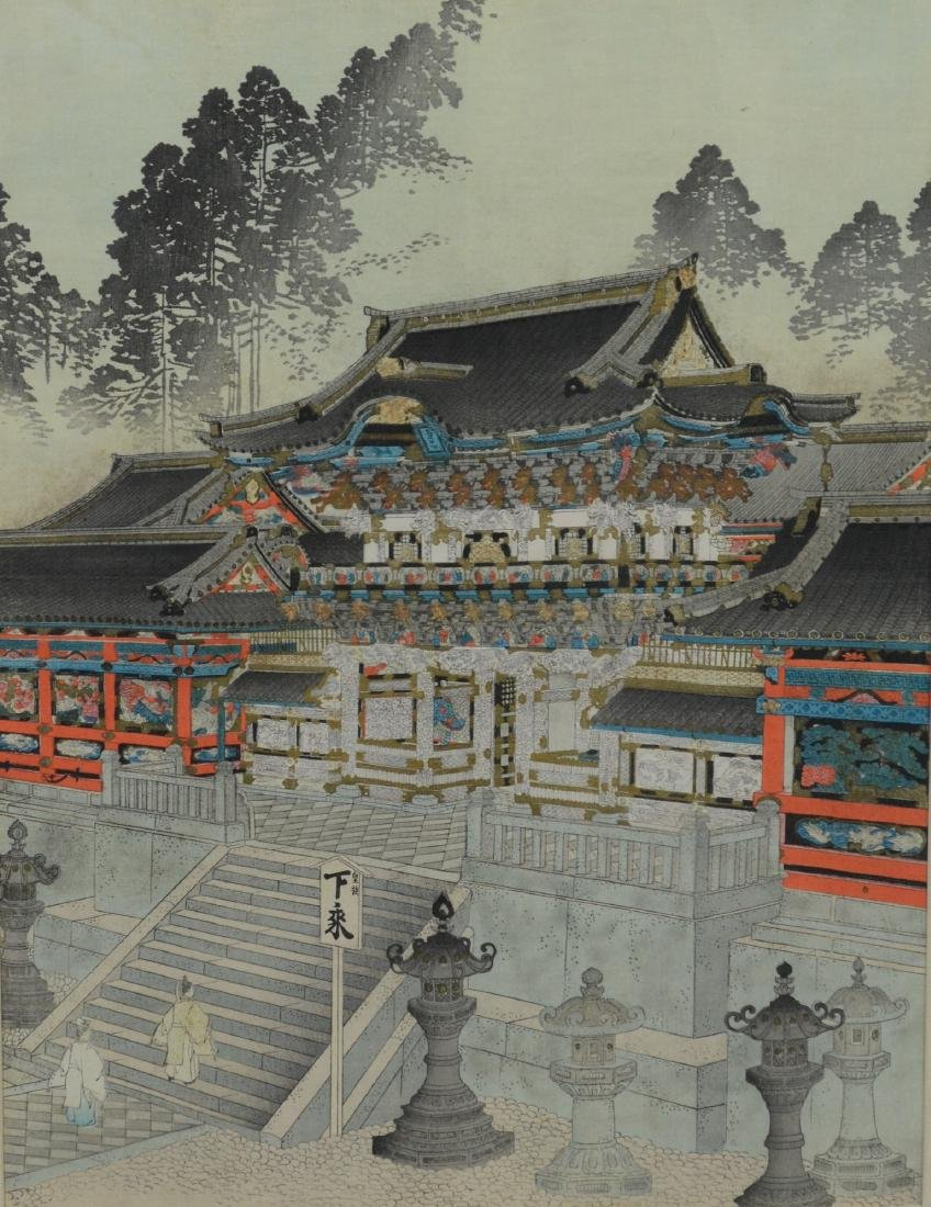 Japanese Print of a Temple