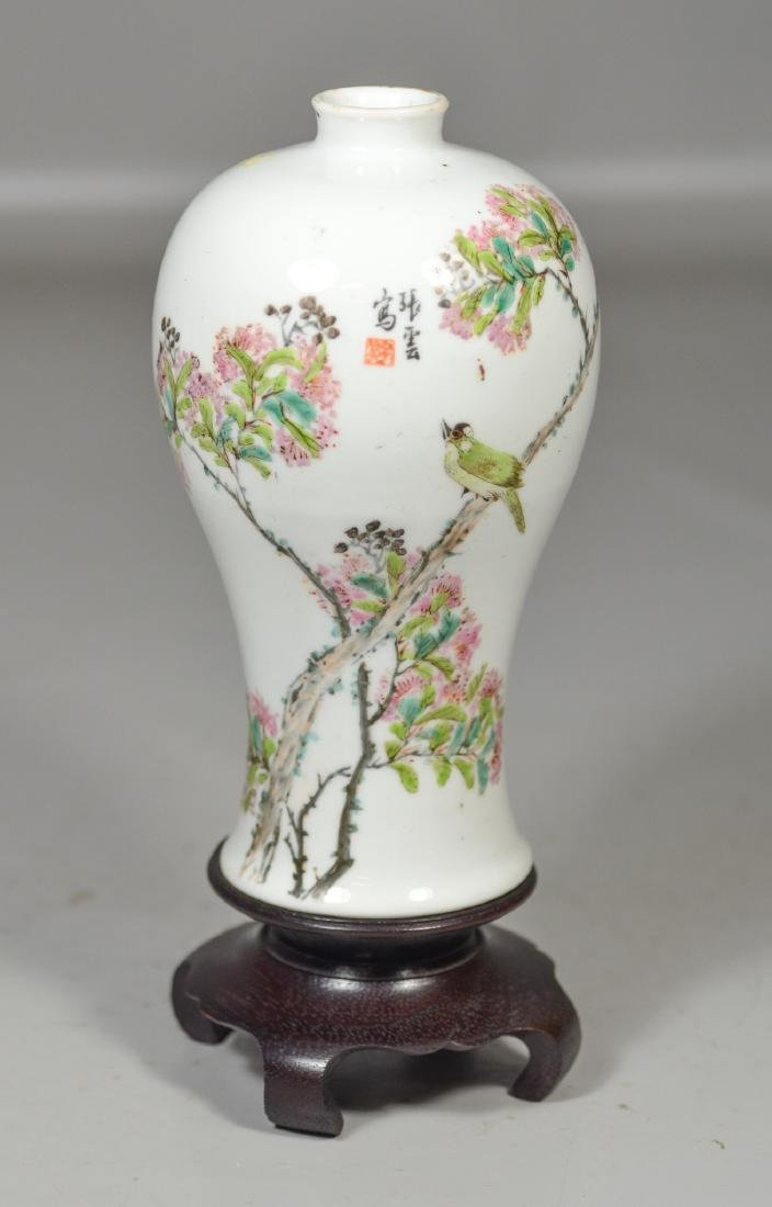 Chinese Republic Period Meiping Vase