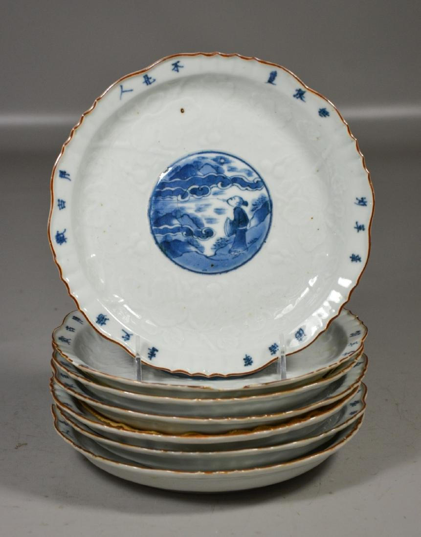 (7) Chinese Blue and White Plates
