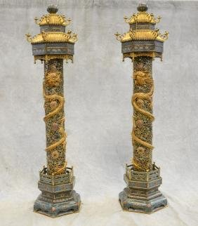 Chinese Qing Gilt Bronze & Cloisonne Incense Burners