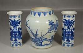 (3) pcs Chinese blue and white porcelain to include a
