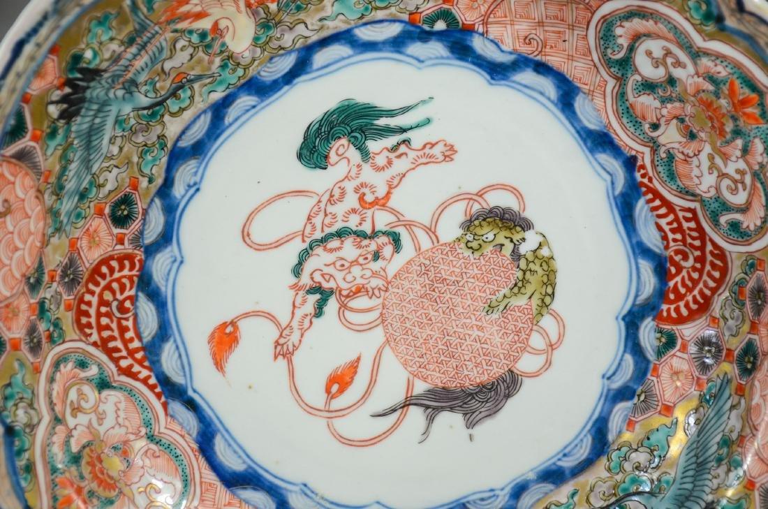 (2) pcs Imari, bowl w/dogs/cranes; saki bottle - 2