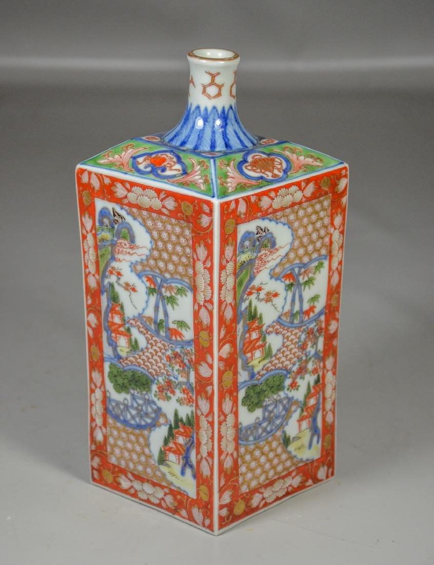 (2) pcs Imari, bowl w/dogs/cranes; saki bottle - 5
