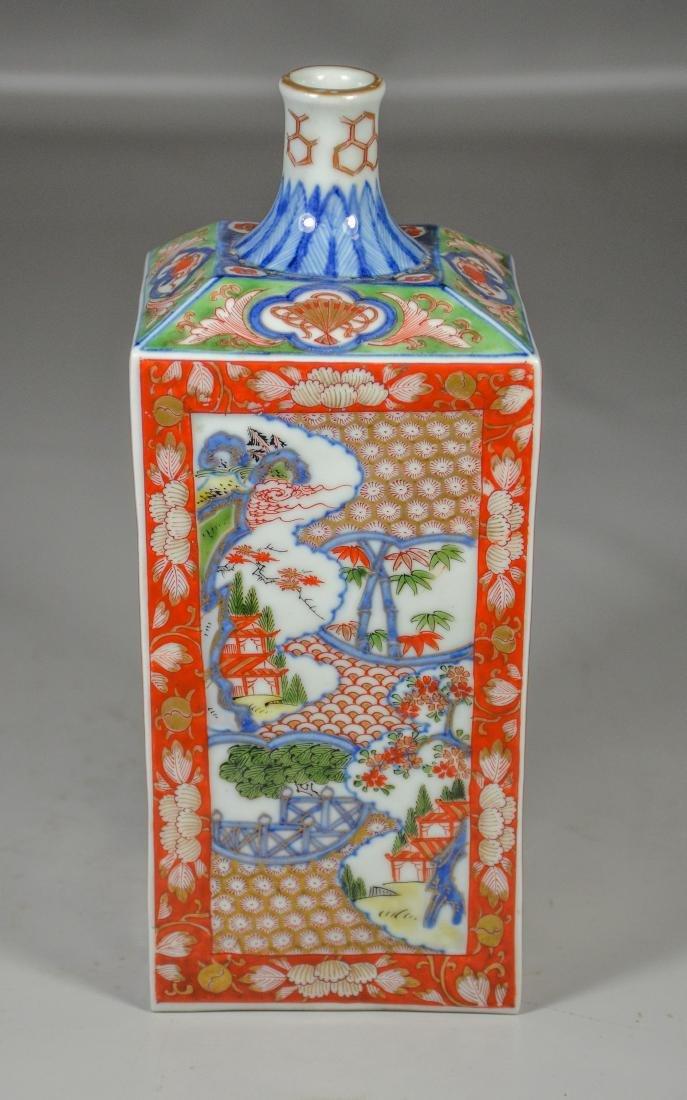 (2) pcs Imari, bowl w/dogs/cranes; saki bottle - 6