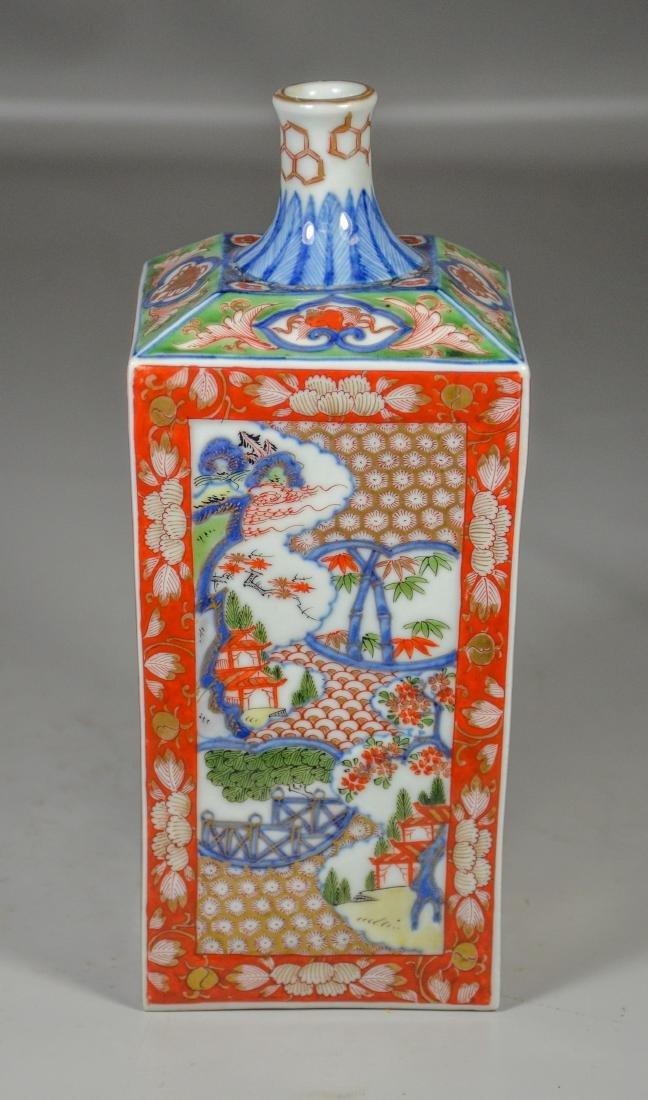 (2) pcs Imari, bowl w/dogs/cranes; saki bottle - 7
