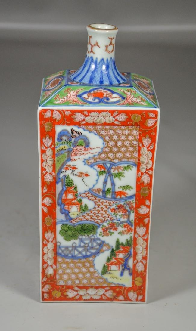 (2) pcs Imari, bowl w/dogs/cranes; saki bottle - 8