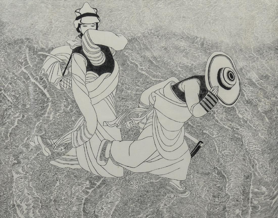 Niu Wen (Chinese, 1922-2009), woodcut print