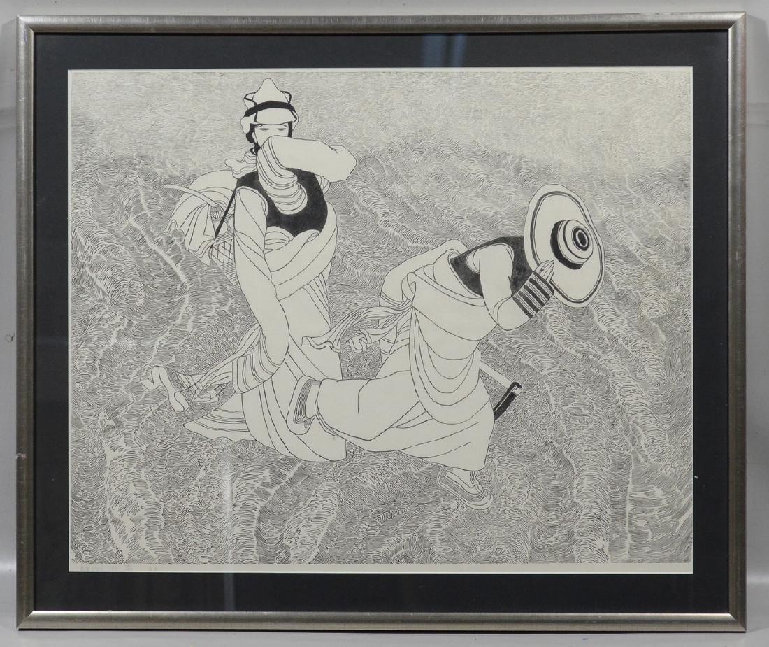Niu Wen (Chinese, 1922-2009), woodcut print - 2