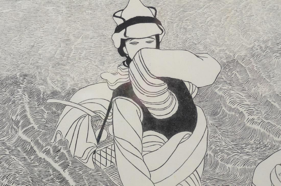 Niu Wen (Chinese, 1922-2009), woodcut print - 4