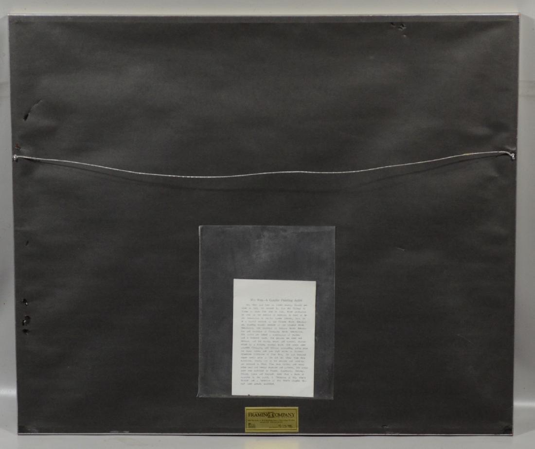 Niu Wen (Chinese, 1922-2009), woodcut print - 5