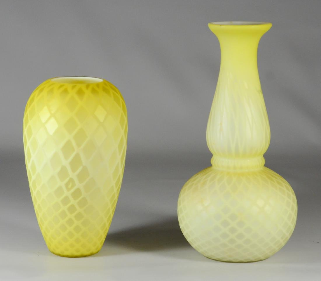 (2) Yellow satin glass vases, quilted pattern