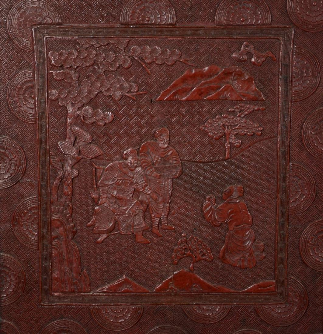 "Pair of Chinese carved cinnabar lacquer panels, 46"" - 2"