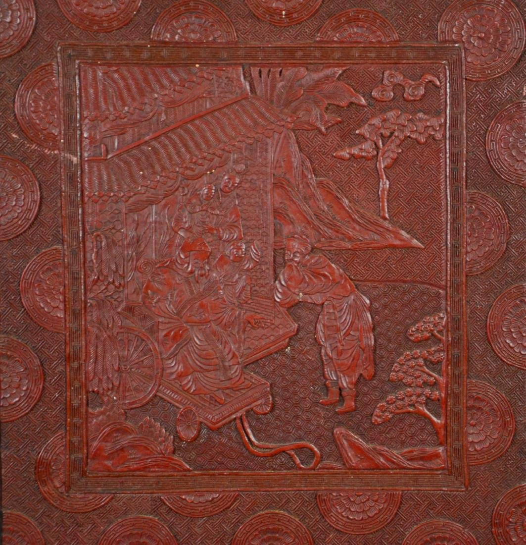 "Pair of Chinese carved cinnabar lacquer panels, 46"" - 4"