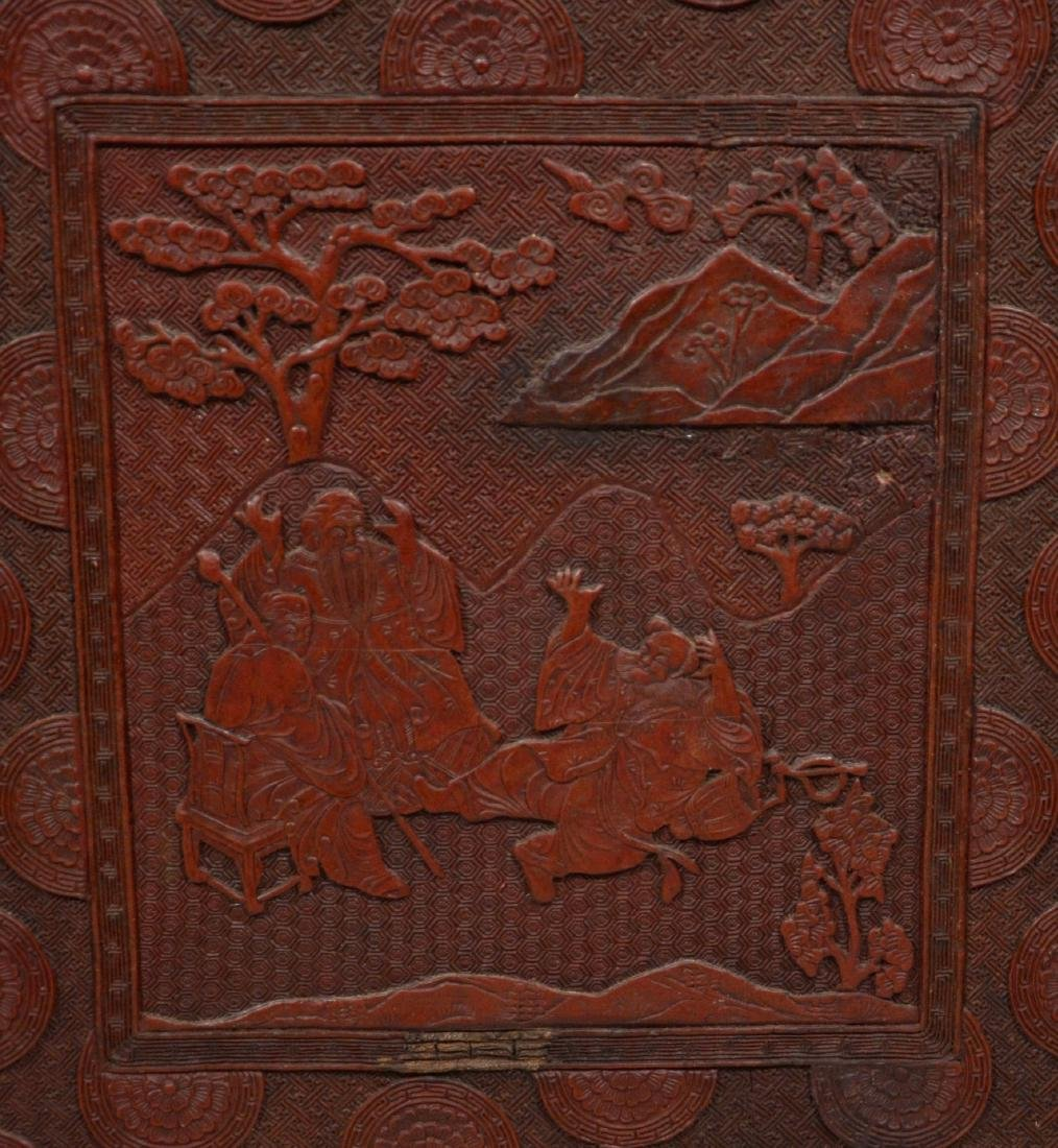 "Pair of Chinese carved cinnabar lacquer panels, 46"" - 5"