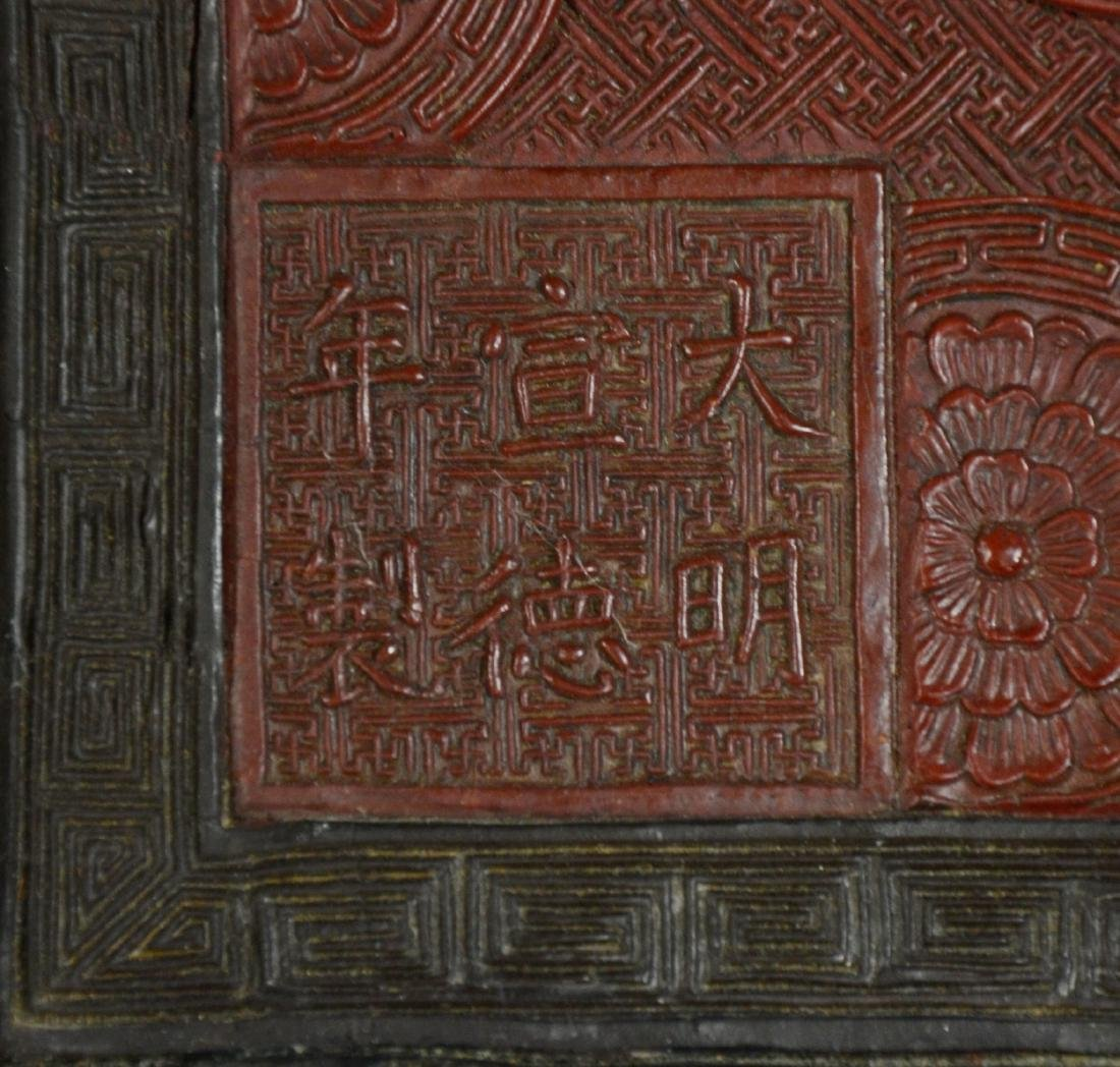 "Pair of Chinese carved cinnabar lacquer panels, 46"" - 6"
