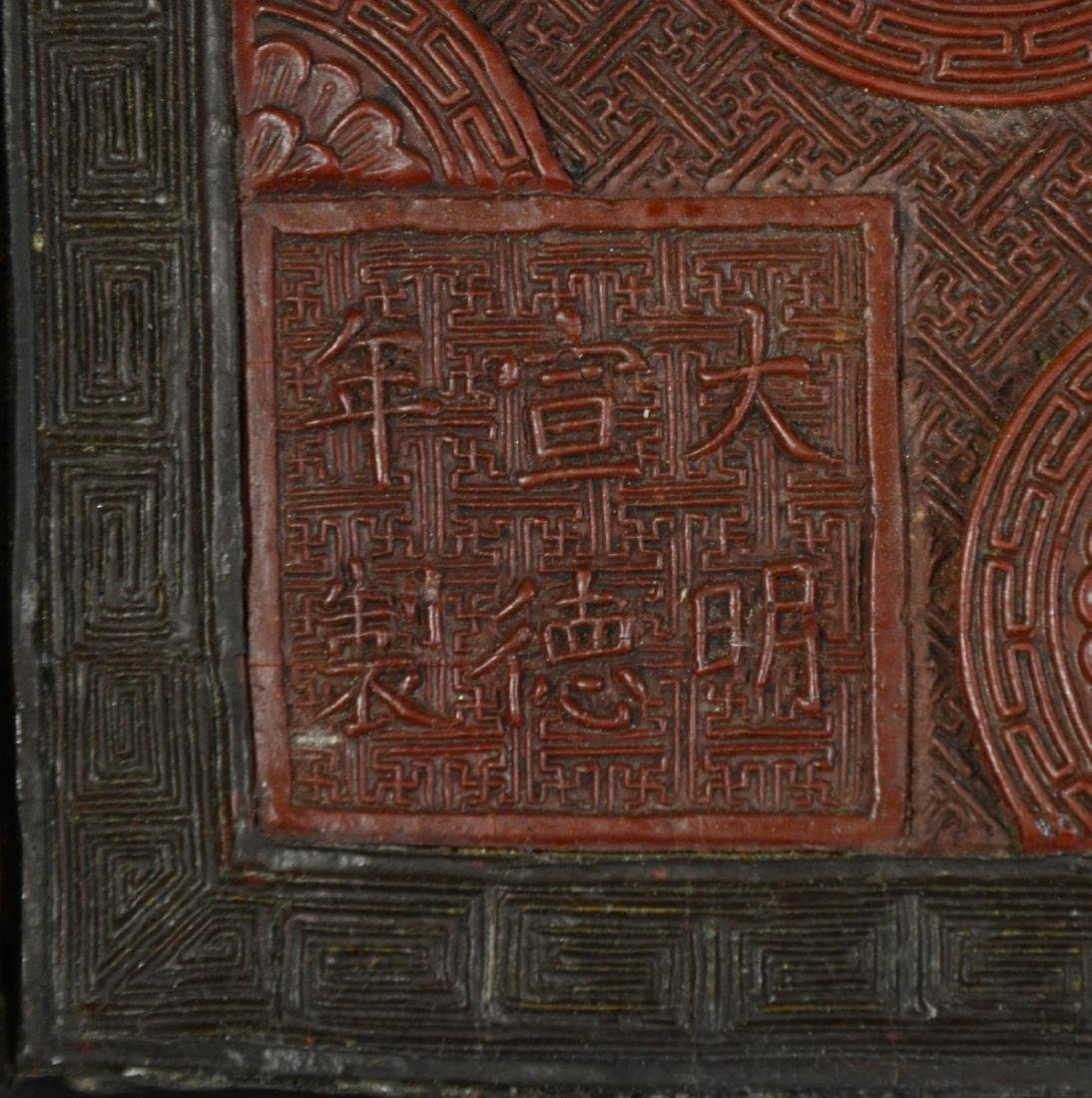 "Pair of Chinese carved cinnabar lacquer panels, 46"" - 7"