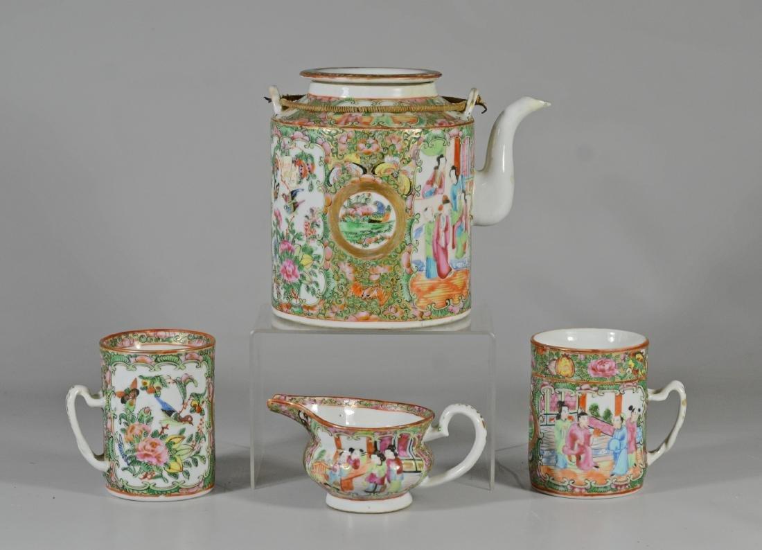 4 pcs Famille Rose Medallion Chinese porcelain
