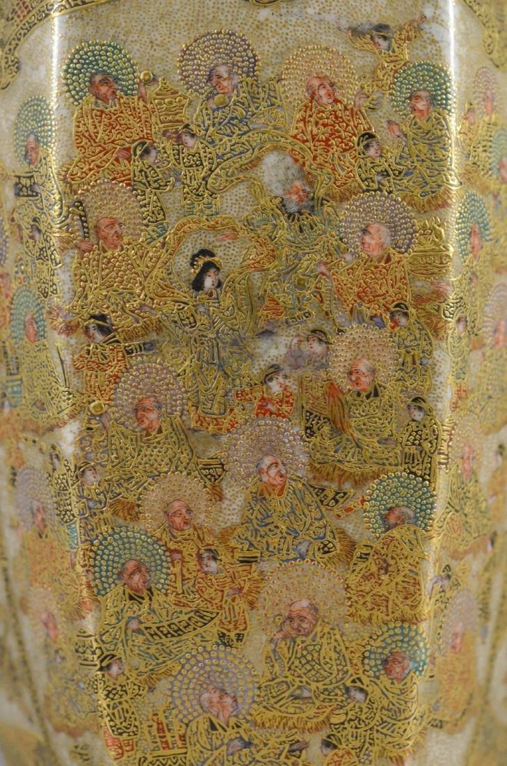 """Satsuma hexagonal vase, Meiji, 6"""" h - 3"""