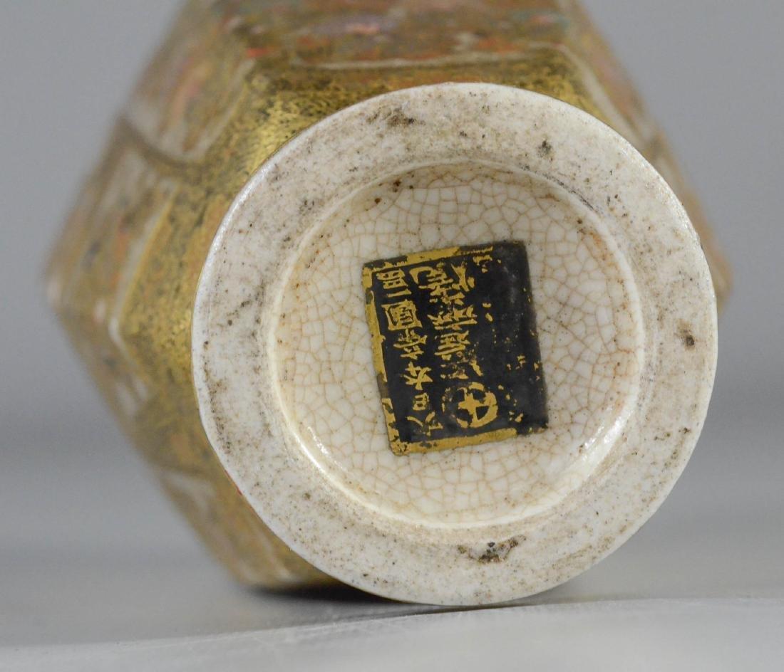 """Satsuma hexagonal vase, Meiji, 6"""" h - 4"""