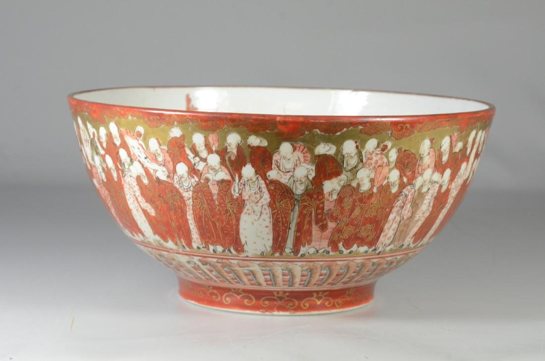 "Japanese Kutani  center bowl, 1000 Faces , 11 3/4"" d"