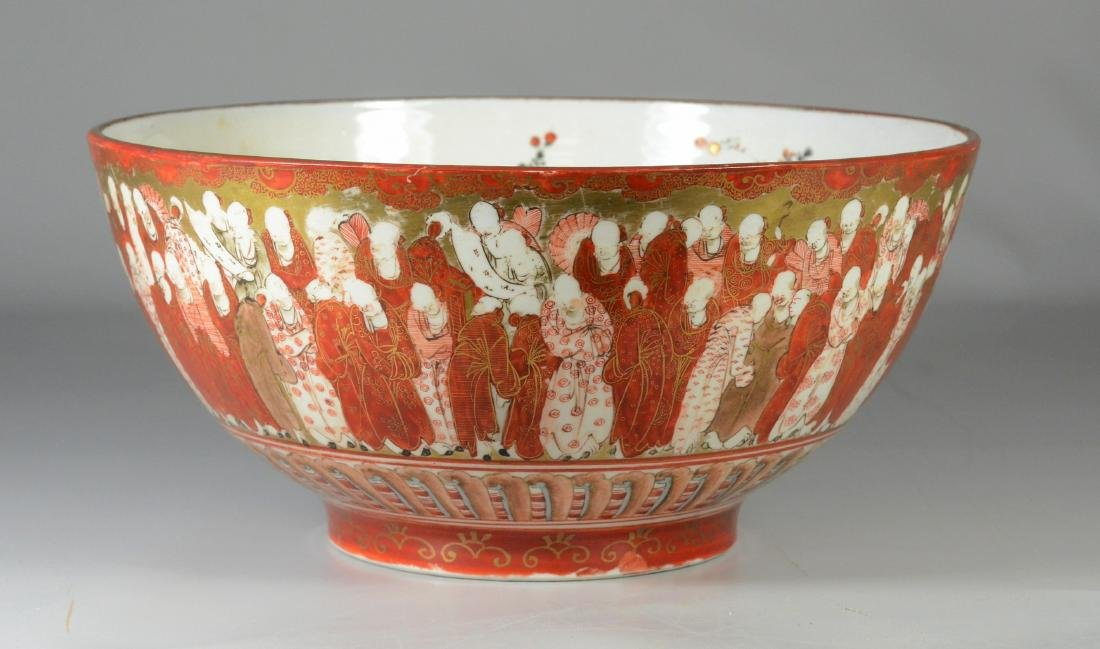 "Japanese Kutani  center bowl, 1000 Faces , 11 3/4"" d - 2"