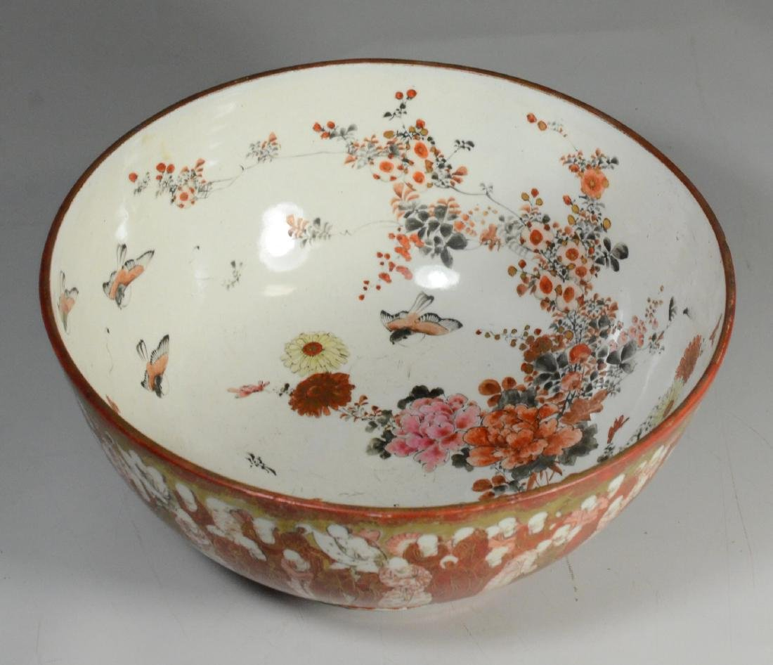 "Japanese Kutani  center bowl, 1000 Faces , 11 3/4"" d - 3"