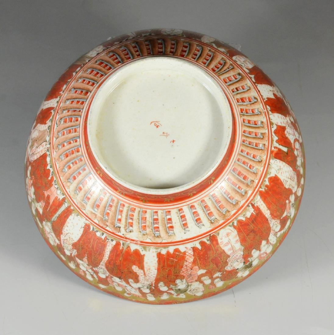 "Japanese Kutani  center bowl, 1000 Faces , 11 3/4"" d - 4"