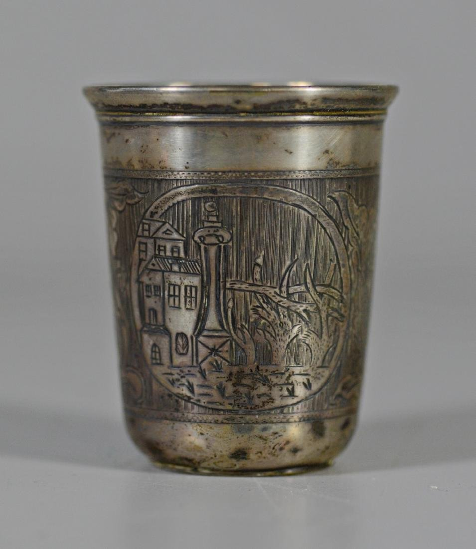 Imperial Russian silver cup, marked 84, 1863