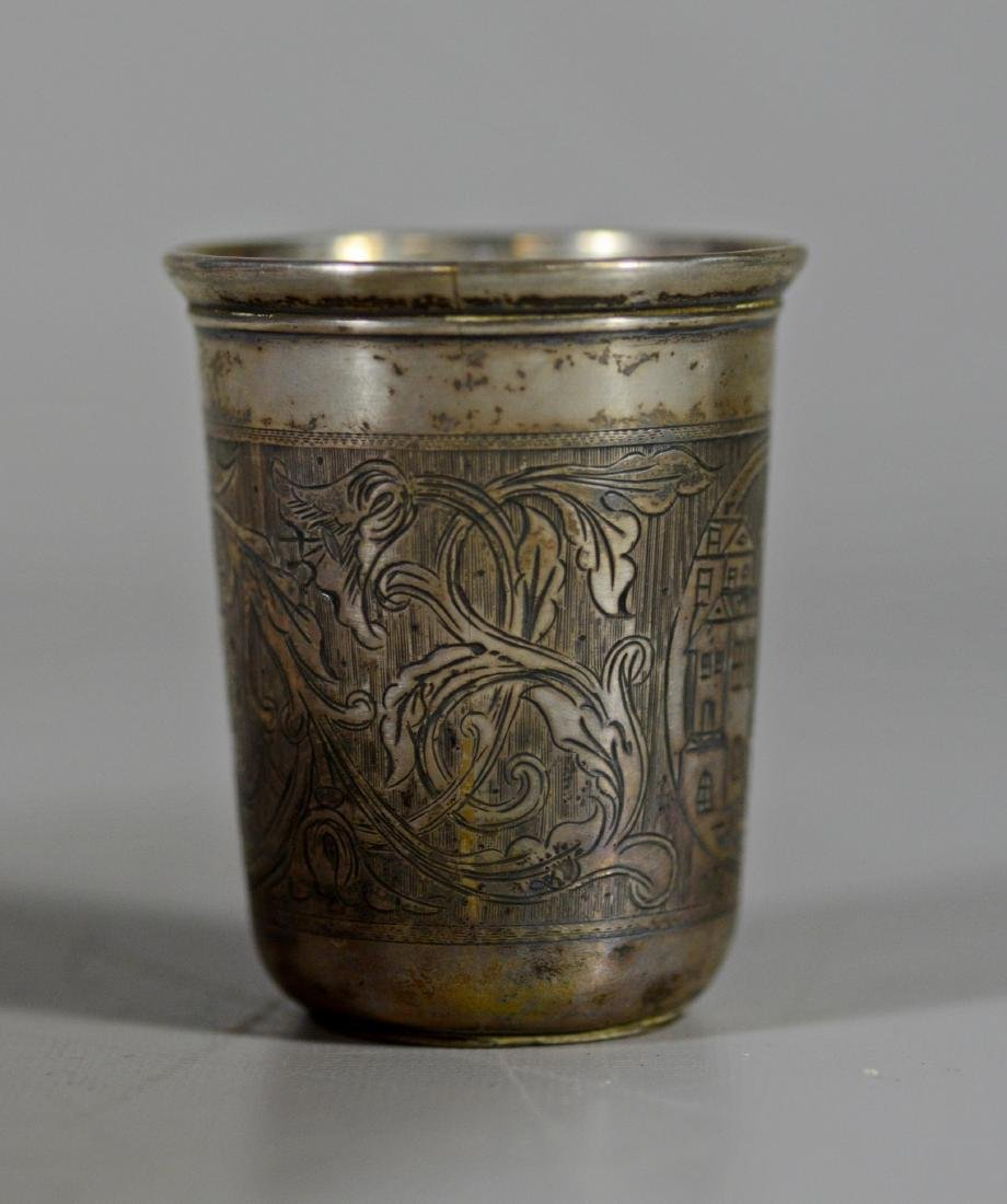 Imperial Russian silver cup, marked 84, 1863 - 3