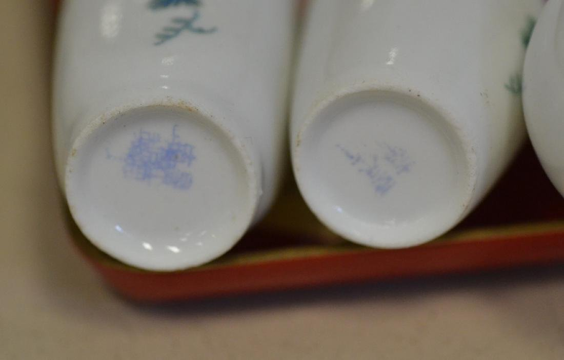 (6) Pieces miniature Chinese porcelain - 4