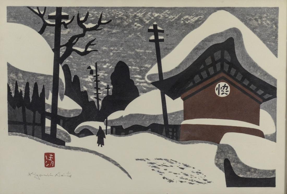 Kiyoshi Saito (Japanese 1907-1997), woodblock print,