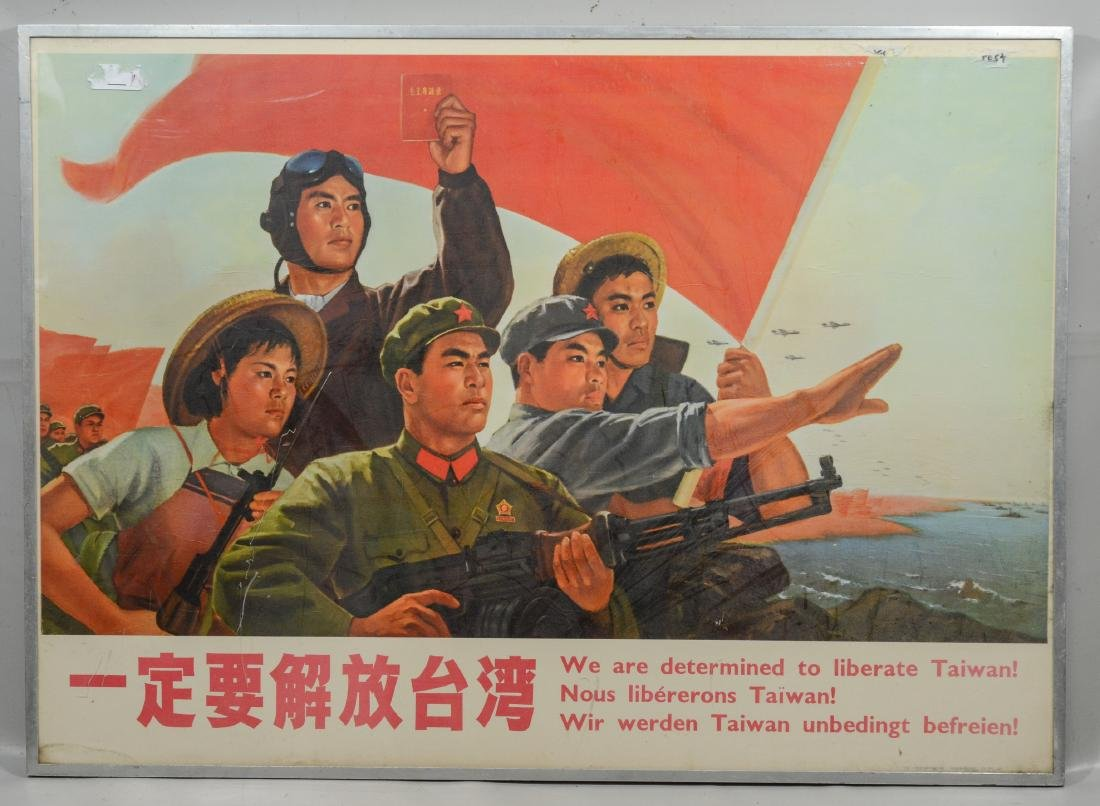 Vintage Chinese Liberate Taiwan Poster; Circa 1970;