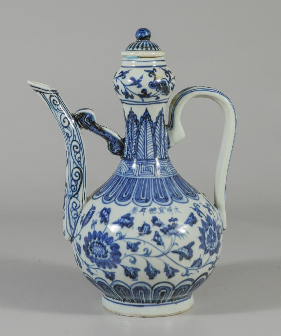 Chinese Porcelain Blue and White Wine Ewer
