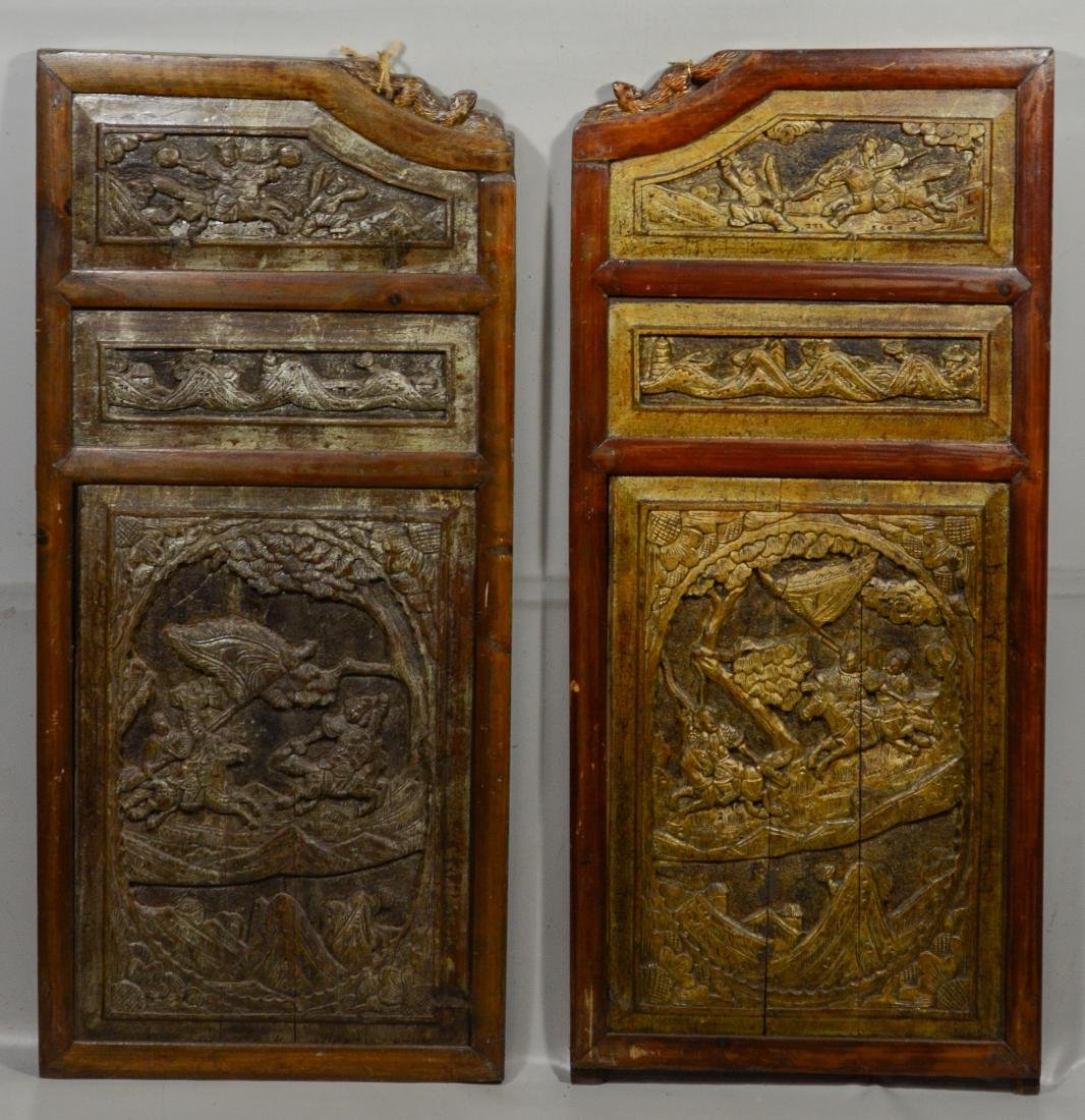 Pair of Chinese carved gilt wood panels