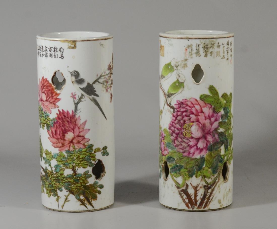 (2) Chinese Porcelain hat stands, similar decoration