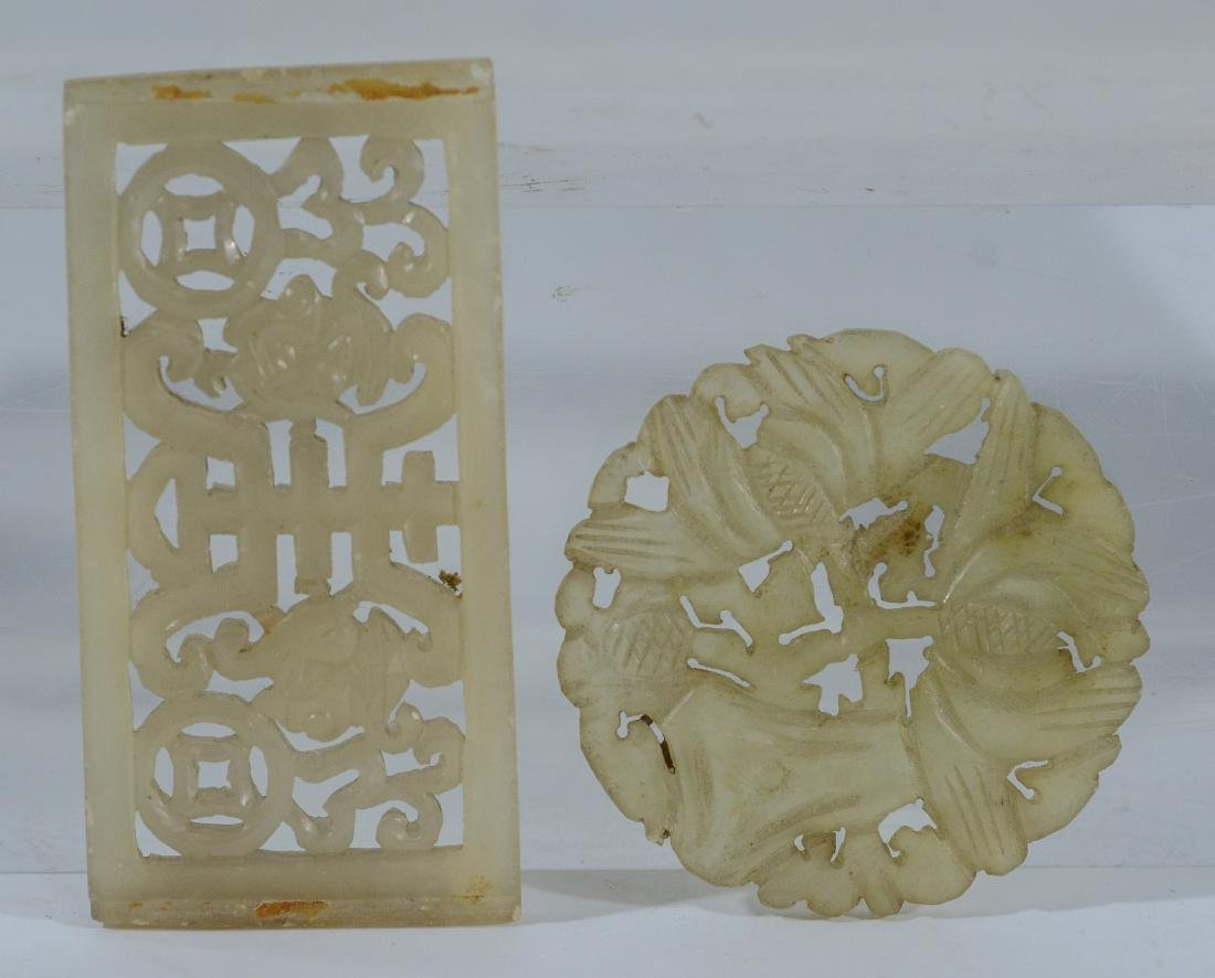 9 Pieces of carved Chinese jade - 8