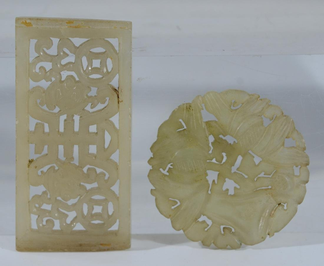 9 Pieces of carved Chinese jade - 9