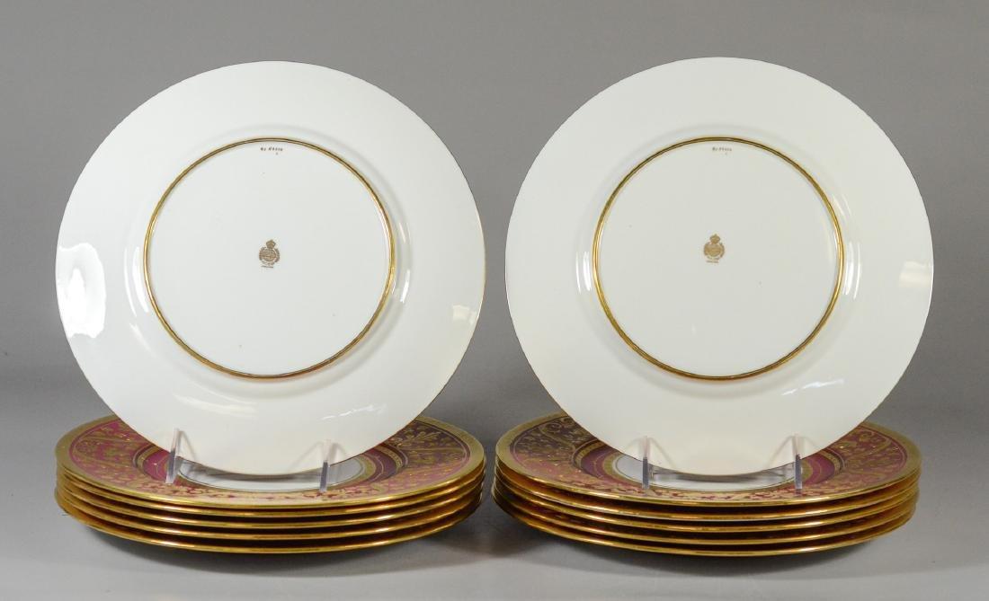 12 Mintons porcelain dinner plates, Pattern AS H4608 - 2